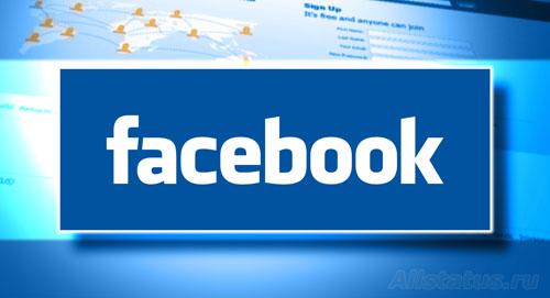 В Facebook больше не будет возможности импортировать контент