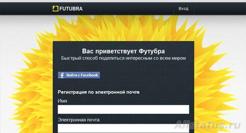Mail.Ru разрабатывает русский Twitter